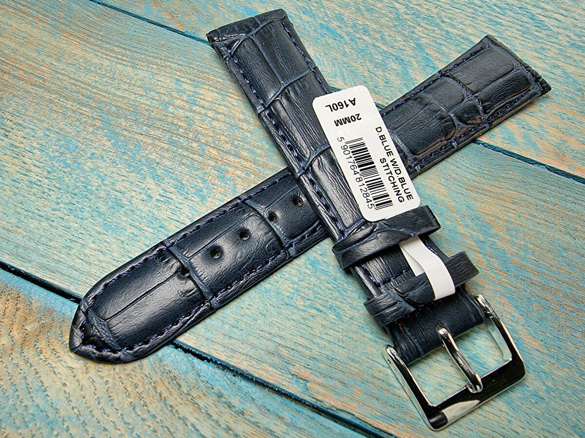 20mm A160L zila